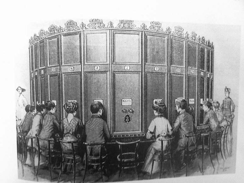 019-kaiser-panorama-1883