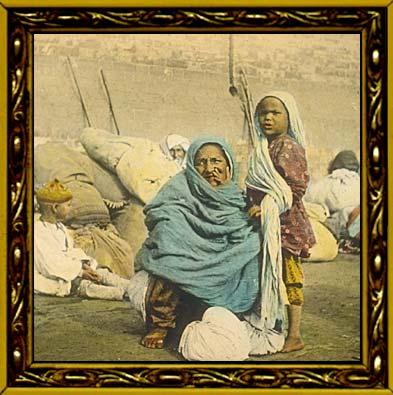 295-W.H. Jackson-Baluchistan